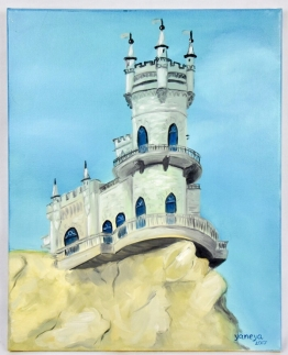 Swallow's Nest 16x20 stratched canvas