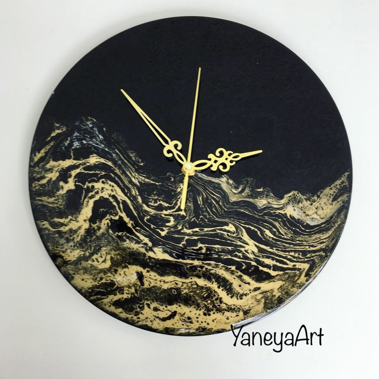 "The Gold River - 12"" vinyl record"